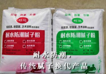 瑞昌利达耐水防潮竞技宝app最新版