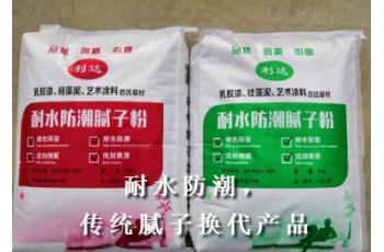 瑞昌竞技宝app安卓竞技宝app最新版厂家